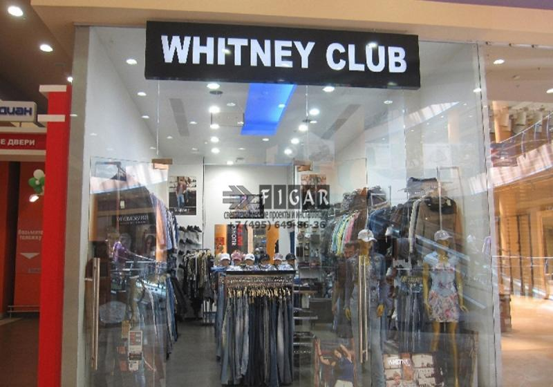 Whitney Club