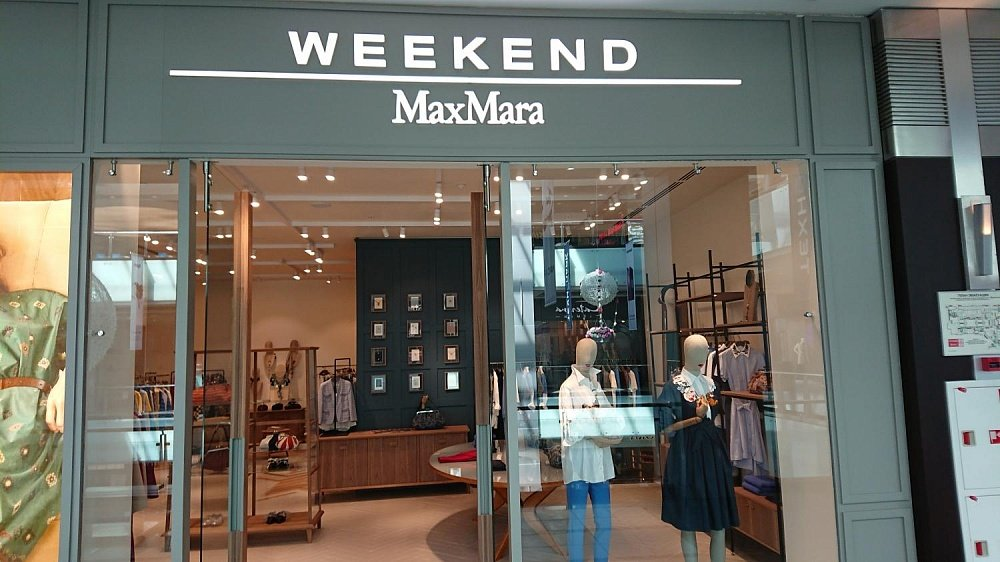 Weekend MaxMara в ТРЦ Капитолий